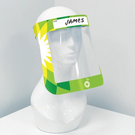 Smart Visor + (Branded)-1